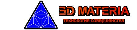 Logo 100 x 450 x 4000 Standard b
